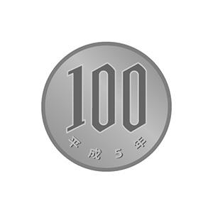 すべての講義 100マス計算 引き算 : お金」のイラスト素材|特別 ...