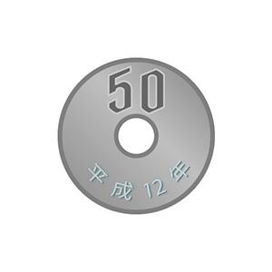 すべての講義 50マス計算 : お金」のイラスト素材|特別 ...